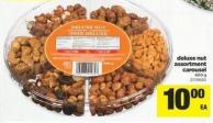 Deluxe Nut Assortment Carousel - 600 g
