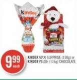 Kinder Maxi Surprise (150g) or Kinder Plush (116g) Chocolate