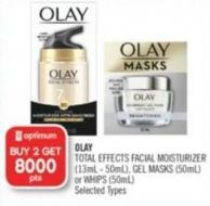 Olay Total Effects Facial Moisturizer (13ml - 50ml) - Gel Masks (50ml) or Whips (50ml)