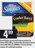 Kraft Singles Processed Cheese Product Or Cheez Whiz - 450 G - Cracker Barrel Natural Cheese Slices - 200-240 G Or Amooza! Twists Cheese Snacks - 12's