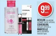 Revlon Colorstay Ultimate Suede Lipstick - Covergirl Outlast Lipstick or Marcelle Micellar Water