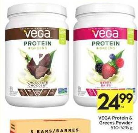 Vega Protein & Greens Powder