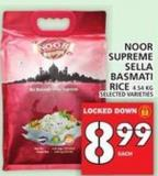 Noor Supreme Sella Basmati Rice