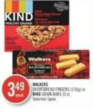 Walkers Shortbread Fingers (150g) or Kind Grain Bars (5's)