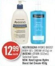 Neutrogena Hydro Boost Body Gel Cream (453g) or Aveeno Lotion (532ml)