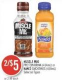 Muscle Mlk Protein Drink (414ml) or Naked Smoothies (450ml)