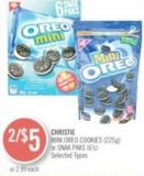 Christie Mini Oreo Cookies (225g) or Snak Paks (6's)