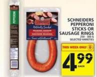 Schneiders Pepperoni Sticks Or Sausage Rings