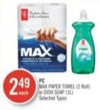 PC Max Paper Towel (2 Roll) or Dish Soap (1l)