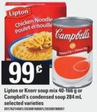 Lipton Or Knorr Soup Mix 40-166 G Or Campbell's Condensed Soup 284 Ml
