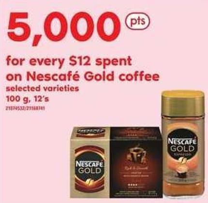 Nescafé Gold Coffee - 100 g - 12's