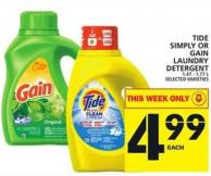 Tide Simply Or Gain Laundry Detergent
