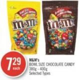 M&m's Bowl Size Chocolate Candy 380g - 400g