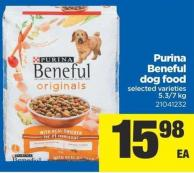 Purina Beneful Dog Food - 5.3/7 Kg