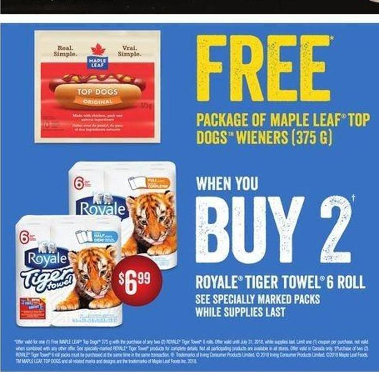Royale Tiger Towel 6 Roll