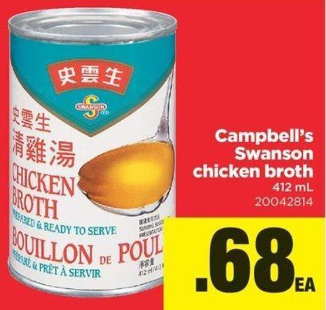 Campbell's Swanson Chicken Broth - 412 mL