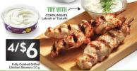 Fully Cooked Grilled Chicken Skewers
