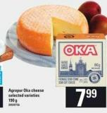 Agropur Oka Cheese - 190 g