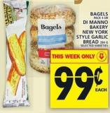 Bagels Or Di Manno Bakery New York Style Garlic Bread
