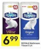 Royale Bathroom Tissue 8 Pk