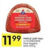 Maple Leaf Ham or Schneiders Ham Nuggets 600-700 g