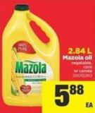 Mazola Oil Vegetable - 2.48 L