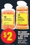 No Name Hamburger or Hot Dog Buns 12's