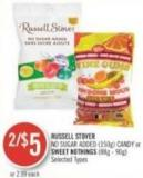 Russell Stover No Sugar Added (150g) Candy or Sweet Nothings (88g - 90g)