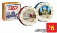 Agropur Oka 190 g or Notre Dame Brie or L'extra Camembert 170 g Cheese