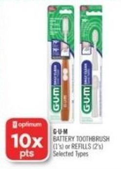 Gu.m Battery Toothbrush (1's) or Refills (2's)
