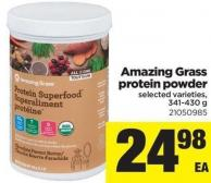 Amazing Grass Protein Powder - 341-430 G