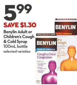 Benylin Adult or Children's Cough & Cold Syrup 100ml Bottle