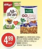 Kellogg's All Bran Buds (500g) - PC Blue Menu Almond Vanilla Granola Omega-3 (600g) or Kashi Cereals