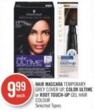 Hair Mascara Temporary Grey Cover Up - Color Ultime or Root Touch-up Gel Hair Colour