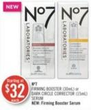 No7 Firming Booster (30ml) or Dark Circle Corrector (15ml) Serum