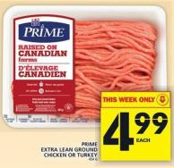 Prime Extra Lean Ground Chicken Or Turkey - 454 g