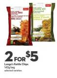 Longo's Kettle Chips  142g Bag