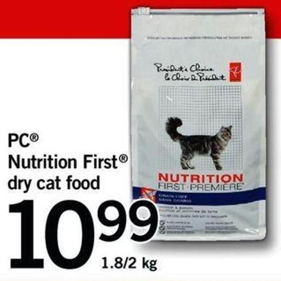 PC Nutrition First Dry Cat Food - 1.8/2 Kg