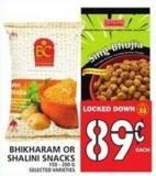 Bhikharam Or Shalini Snacks 150 - 200 G