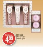 Bath Haus Bath Gift Set
