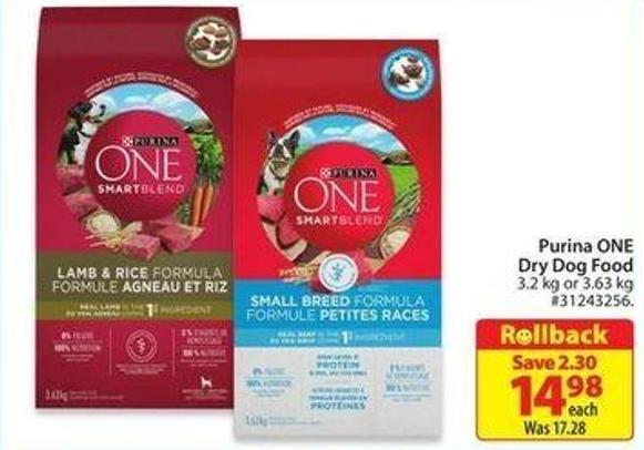 Purina One Dry Dog Food