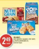 Kellogg's Rice Krispies Squares - Pop-tarts or Nutri-grain Bars 8's