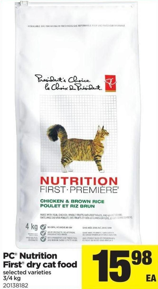 PC Nutrition First Dry Cat Food