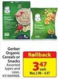 Gerber Organic Cereals or Snacks