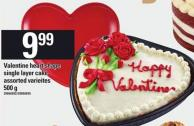 Valentine Heart Shape Single Layer Cake - 500 G