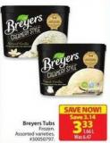 Breyers Tubs