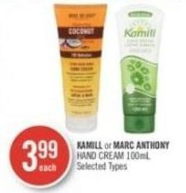 Kamill or Marc Anthony Hand Cream 100ml