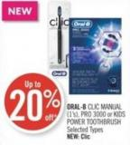 Oral-b Clic Manual (1's) - Pro 3000 or Kids Power Toothbrush