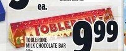 Toblerone Milk Chocolate Bar