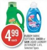 Fleecy Fabric Softener - Cheer or Gain Liquid Laundry Detergent 1.47l